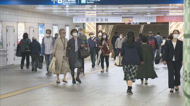 画像: 静岡市民は…