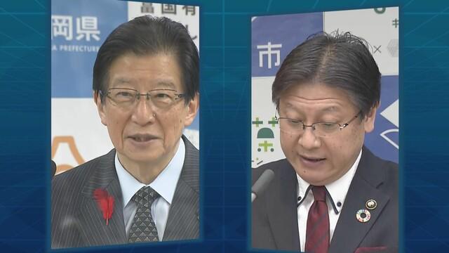 画像: 川勝知事(左)と田辺市長