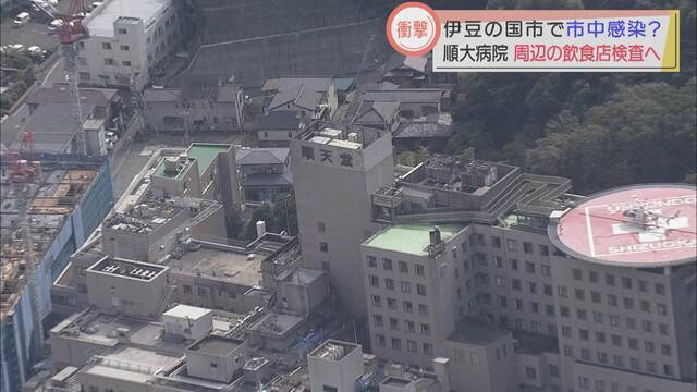 画像3: 伊豆の国市で12人の感染者 市長「市中感染のような状況」