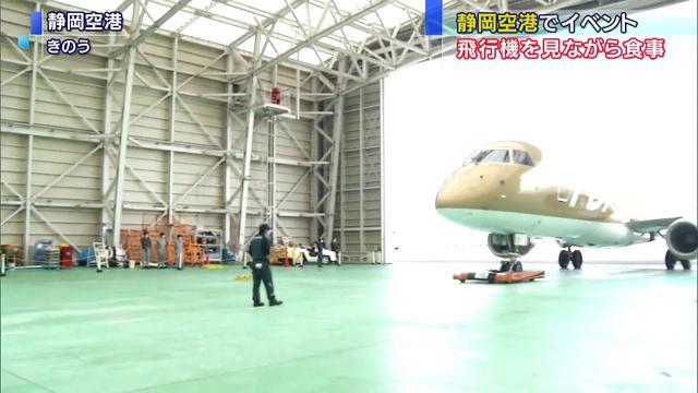 画像: 飛行機見ながら食を楽しむ…車輪周りやエンジンも 静岡空港 youtu.be