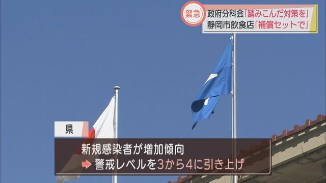 画像: 川勝知事「感染を防ぐため検査態勢を徹底したい」