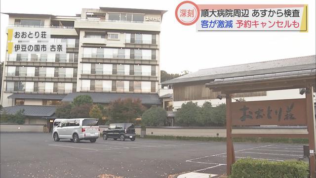 画像: 旅館「いきなりどっと出てきた。残念」