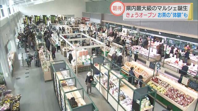 画像: 「KADODE OOIGAWA」オープン