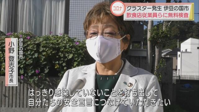 画像: 市長「自分たちの安全宣言につなげてほしい」