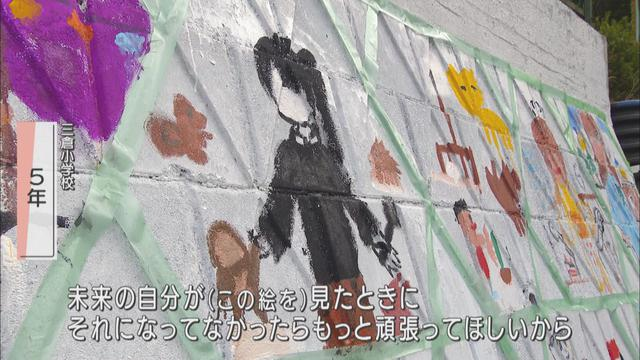 画像2: 壁画のテーマは「三倉の風景、現在、未来、夢