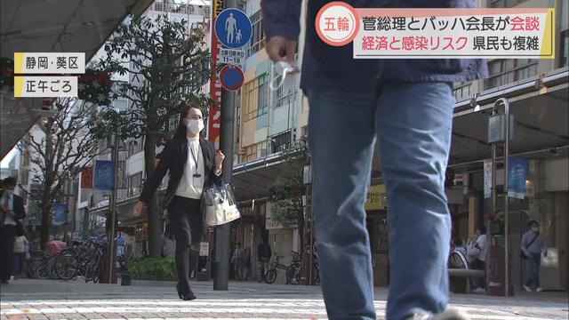 画像: 自転車競技開催の伊豆市長「実施するという力強い意図とうけたまわった」