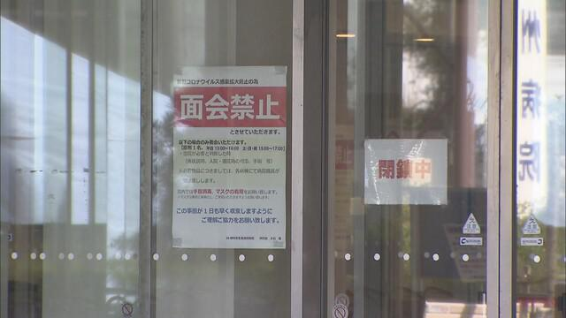 画像: 当初は全員陰性…病院長「何度も検査しないと」 基幹病院でクラスター、地域医療に影響も 浜松市