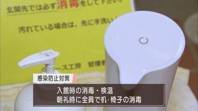 画像: マスクをずっと着けていられない…障害者支援施設の感染防止対策 浜松市