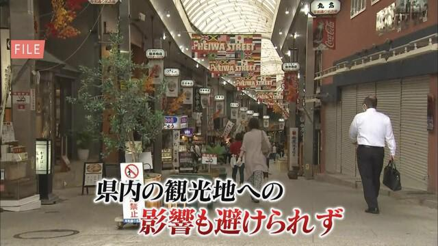 画像2: 第3波か…人気観光地でも感染拡大 旅行代理店「最優先は旅行客の安全」 静岡市
