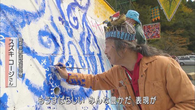 画像: 浜松市出身の絵本作家も協力