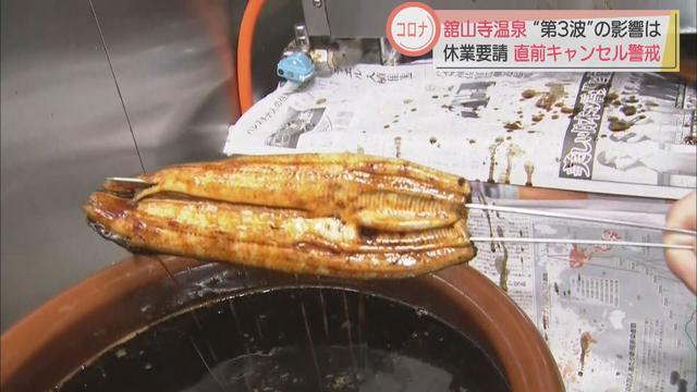 画像: 関西からの旅行客「コロナもまだ怖いし、自粛も考えないと」