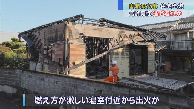 画像: 現場 静岡県伊豆の国市
