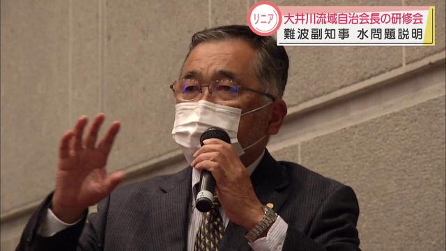 画像: 静岡県副知事が大井川流域の自治会長らにリニア工事の現状を説明 「中下流域への影響について答えは出ていない」 youtu.be