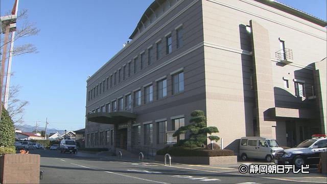 画像: 富士宮警察署