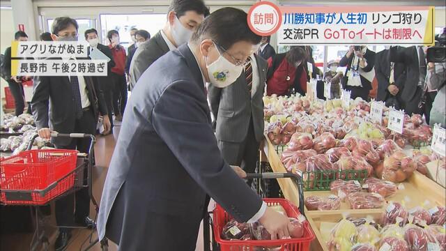 画像2: 「4県を一つの経済圏に」 域内で買いあえるものは域内で…静岡・山梨・長野・新潟