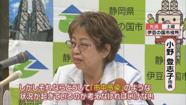 画像: 市長「市中感染が起きていないか…」