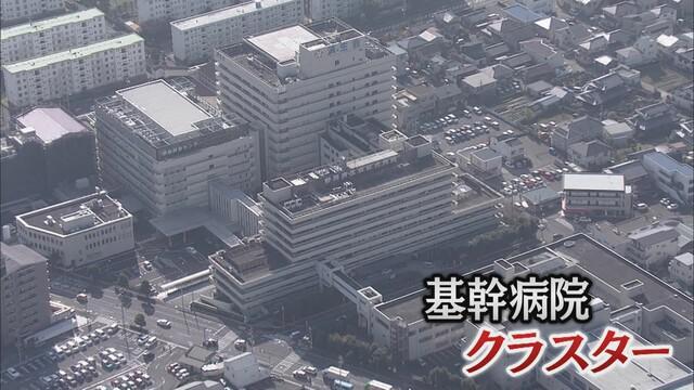 画像2: 地域の中核病院でクラスター 患者「感染対策していた印象」「自分で対策するしかない」 静岡市・静岡済生会病院