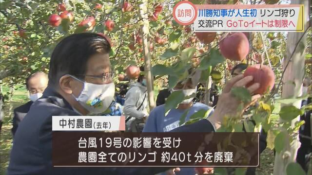 画像1: 「4県を一つの経済圏に」 域内で買いあえるものは域内で…静岡・山梨・長野・新潟
