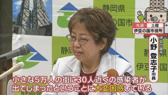 画像2: 中核病院でクラスター発生の静岡・伊豆の国市では「あの店から感染者が…」の風評被害も