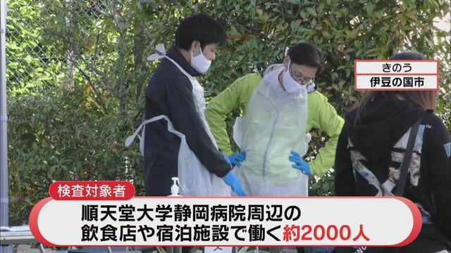 画像3: 中核病院でクラスター発生の静岡・伊豆の国市では「あの店から感染者が…」の風評被害も