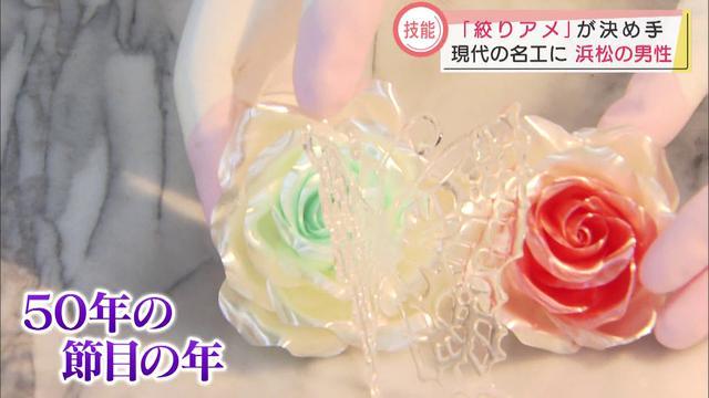 画像: 現代の名工に菓子に愛情を注ぐ調理菓子専門学校長 youtu.be