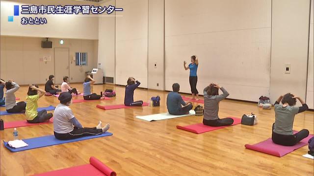 画像: 体を動かし「健幸」に…体育講座始まる 静岡・三島市
