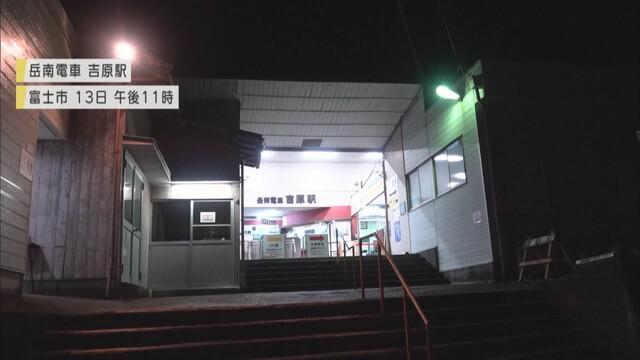 画像: 「寝過ごした酔っ払い」の夢も叶う 電車で「お泊まり会」…サプライズイベントも 静岡・富士市
