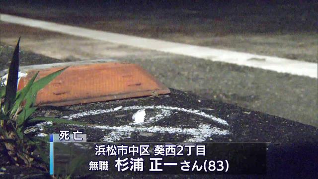 画像: 県内交通事故死者100人にA youtu.be