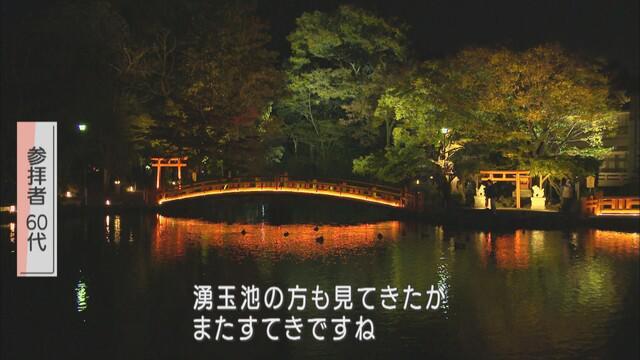 画像6: 富士山本宮浅間大社