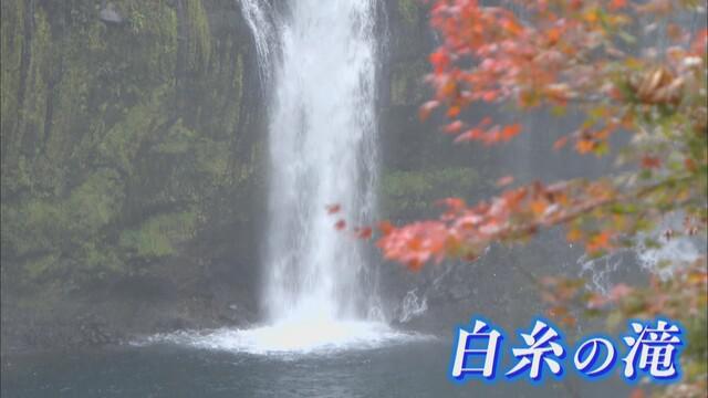 画像1: 白糸の滝