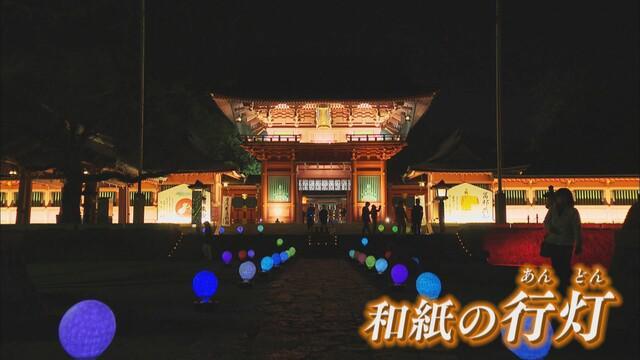 画像5: 富士山本宮浅間大社