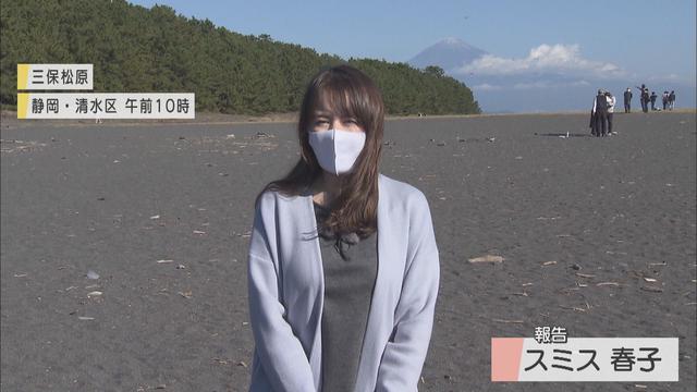 画像: 我慢の3連休…今月7例のクラスター発生の静岡市 観光地・三保松原近くのホテルはほぼ満室