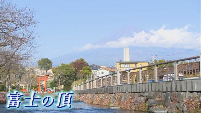 画像2: 富士山本宮浅間大社