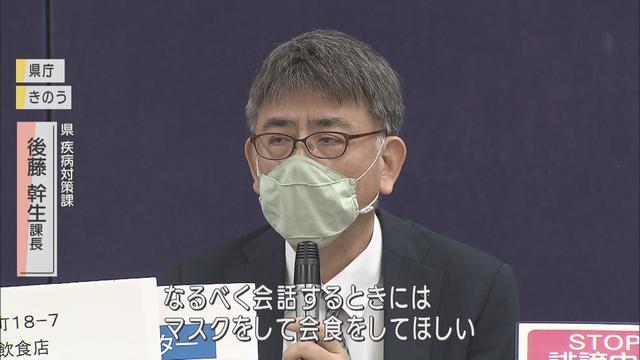 画像: 静岡県「手洗い、消毒の重要性高まる」