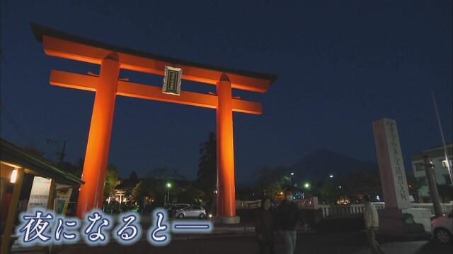画像1: 富士山本宮浅間大社