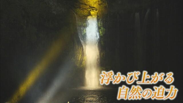 画像2: 白糸の滝