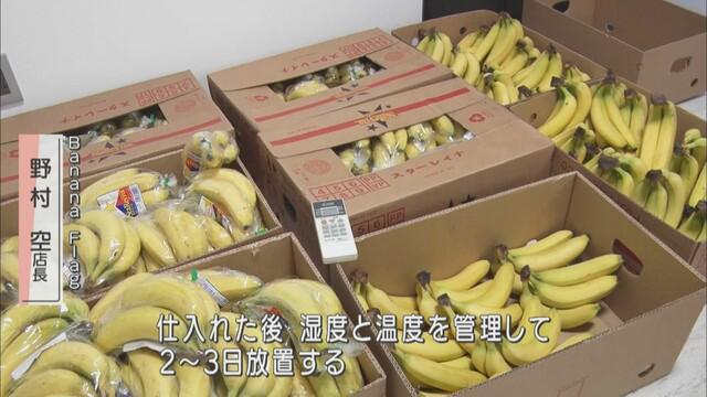 画像2: ポスト・タピオカはバナナジュース? それとも、家康も愛したわらび餅か 静岡県