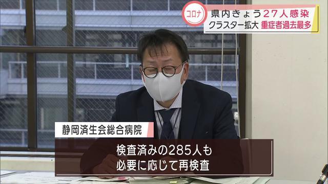画像: 【新型コロナ】新たに27人が感染 病床使用率高い水準続く youtu.be