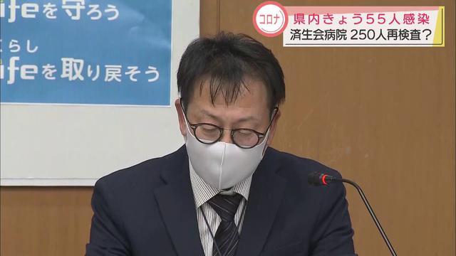 画像: 【新型コロナ】新たに55人の感染者を確認 浜松市では今月4人目の死者も youtu.be
