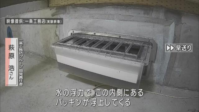 画像3: 浸水しない秘密は床下に