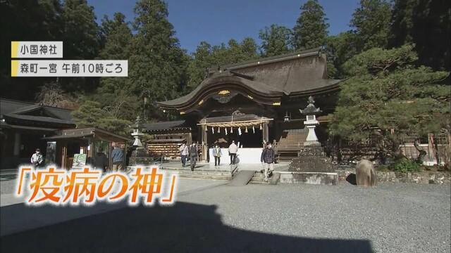 画像: 「疫病の神」をまつる小国神社は紅葉が見ごろ 初もうで客は30万人…感染症対策で賽銭箱も長く 静岡・森町