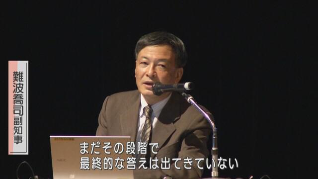 画像: 静岡県 難波喬司副知事