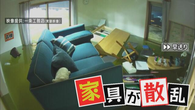 画像1: 水害を防ぐ逆転の発想「水に浮かぶ家」に新たな可能性 浜松市