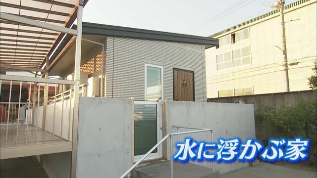 画像3: 水害を防ぐ逆転の発想「水に浮かぶ家」に新たな可能性 浜松市