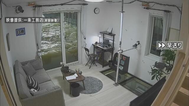 画像2: 水害を防ぐ逆転の発想「水に浮かぶ家」に新たな可能性 浜松市
