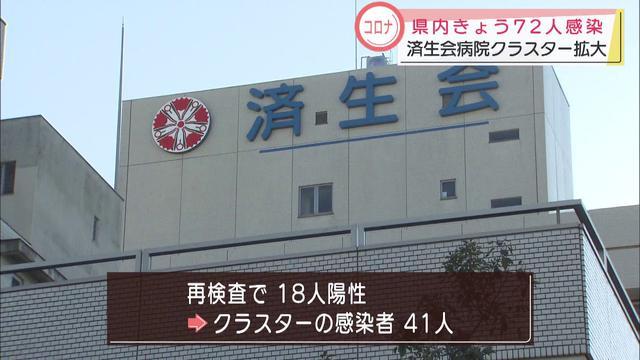 画像: 【新型コロナ】静岡市で過去最多の39人が感染 病院クラスター再検査で陽性者相次ぎ計41人に youtu.be