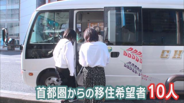 画像: 静岡市で「庭付き一軒家」を…リモート勤務増加で移住相談が倍増!リノベーション物件の見学ツアー