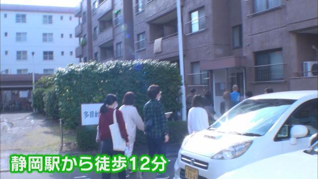 画像: 静岡駅から徒歩12分