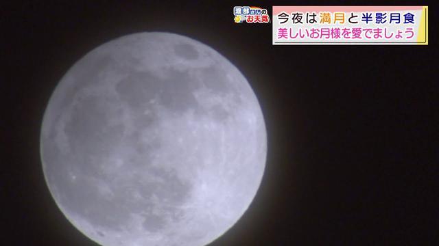 画像: 【11月30日 静岡】渡部さんのお天気 あすは「晴れてもひんやり」 youtu.be