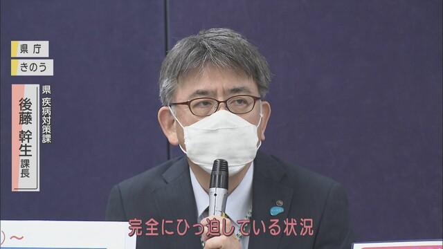 画像: 病床使用率 静岡県中部は70%超 「ひっ迫」